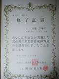 DSCF6199